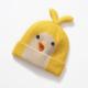 Chick Toque 1-5Y