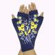 Yellow Flower Knit Handwarmer