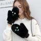 Fuzzy Face Gloves