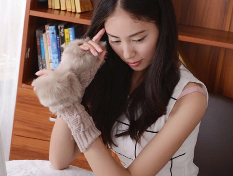 Fur Trimmed Knit Handwarmer Long
