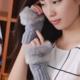 Fuzzy Cuff Handwarmers
