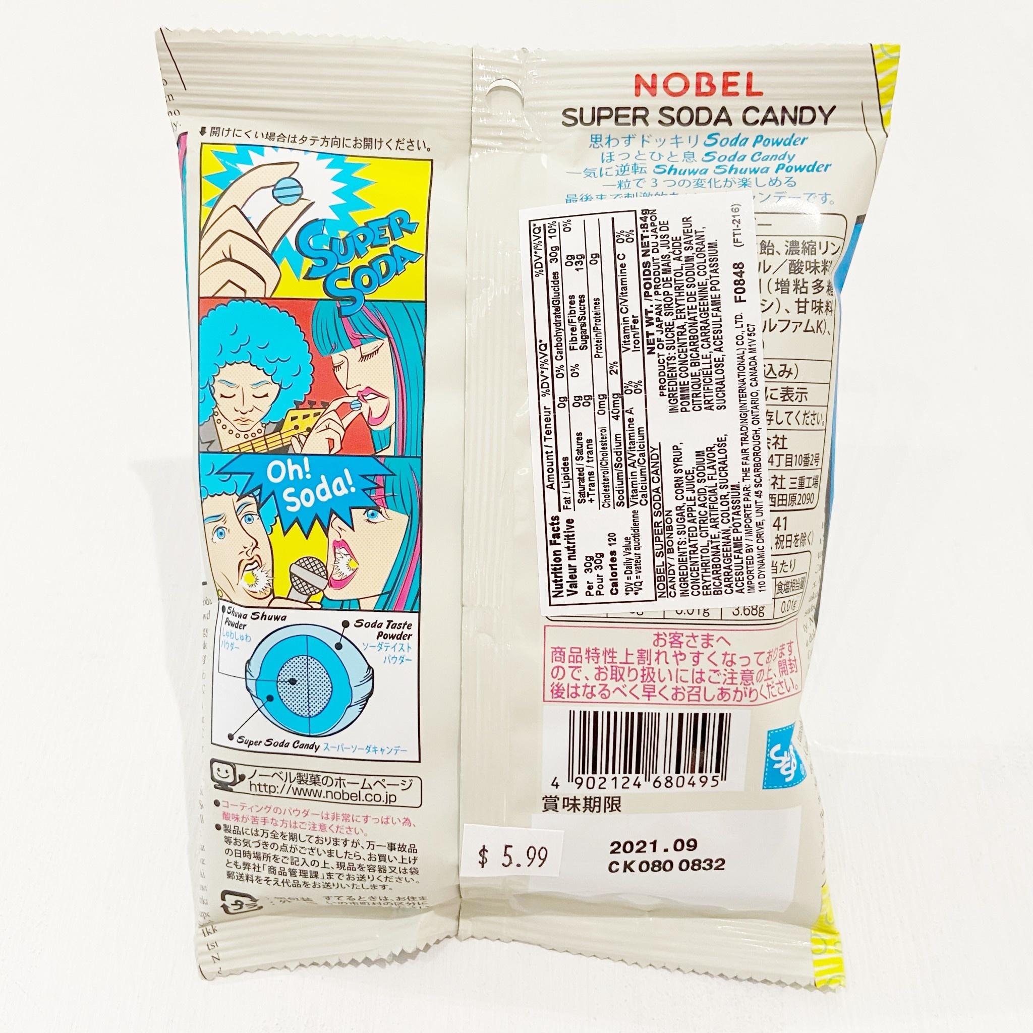 Nobel Super Soda Sour Candy  84.g