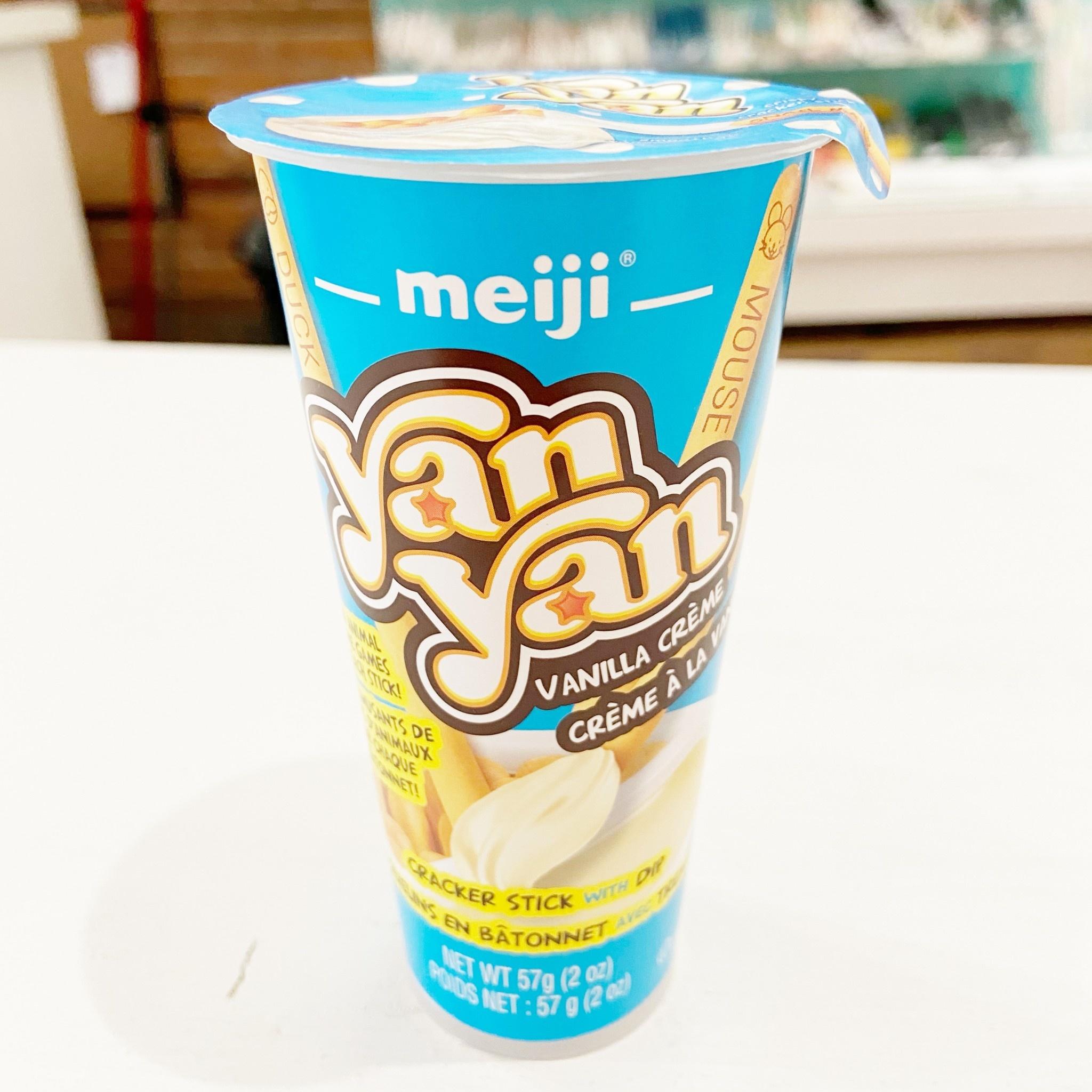 Meiji YanYan Vanilla Dip Biscuit Stick