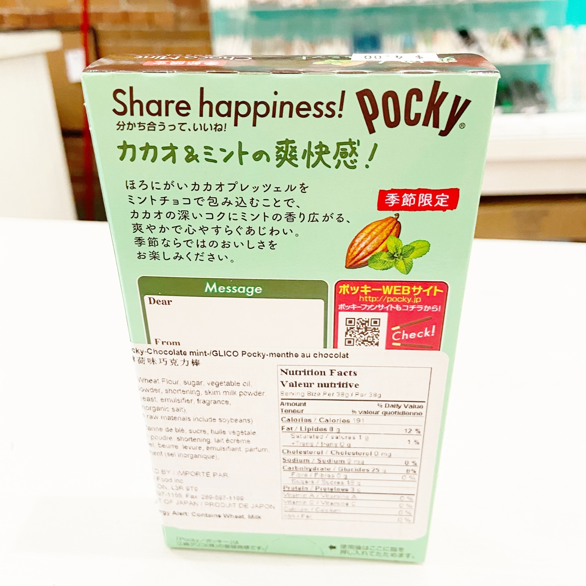 Glico Pocky - Chocolate Mint