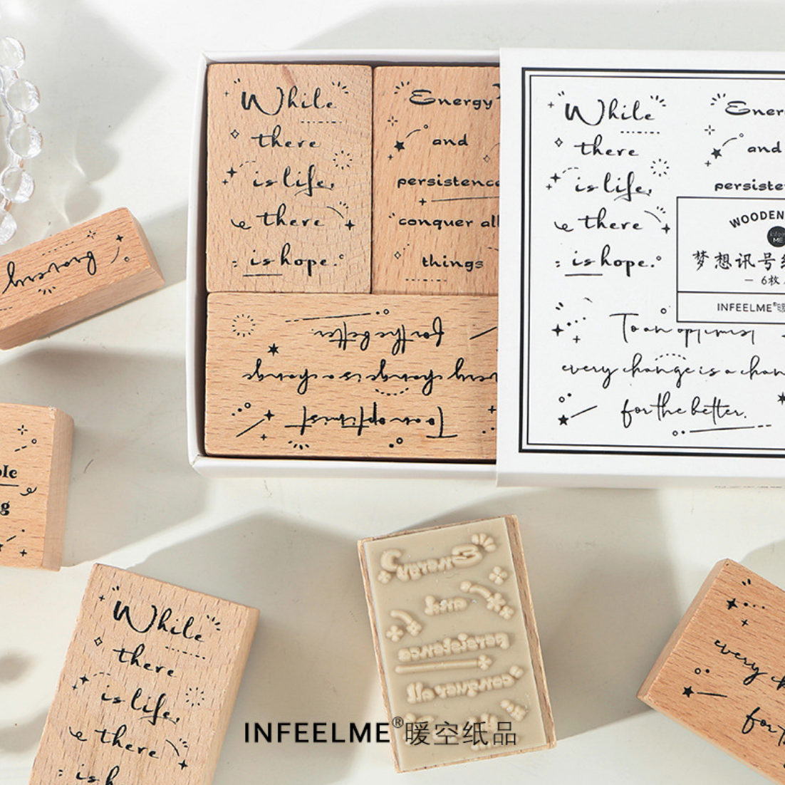 infeel.me Stamp Set