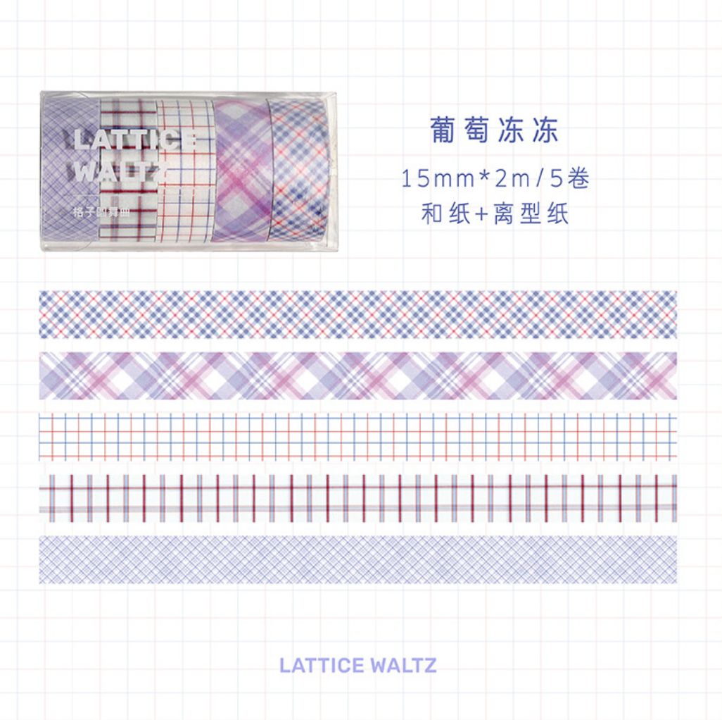 Washi Tape Set