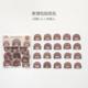 Telado Mini Stickers