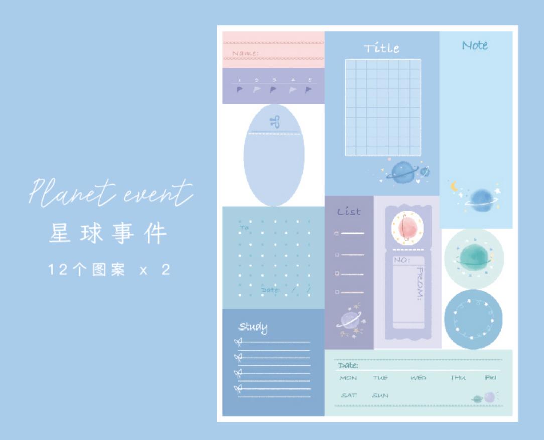 Collection Sticker Set