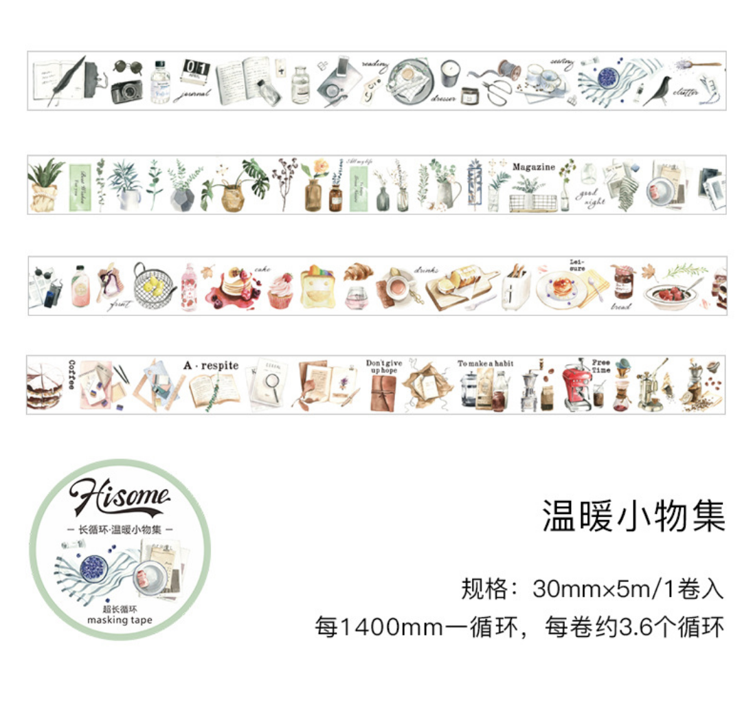 Hisome Washi Tape