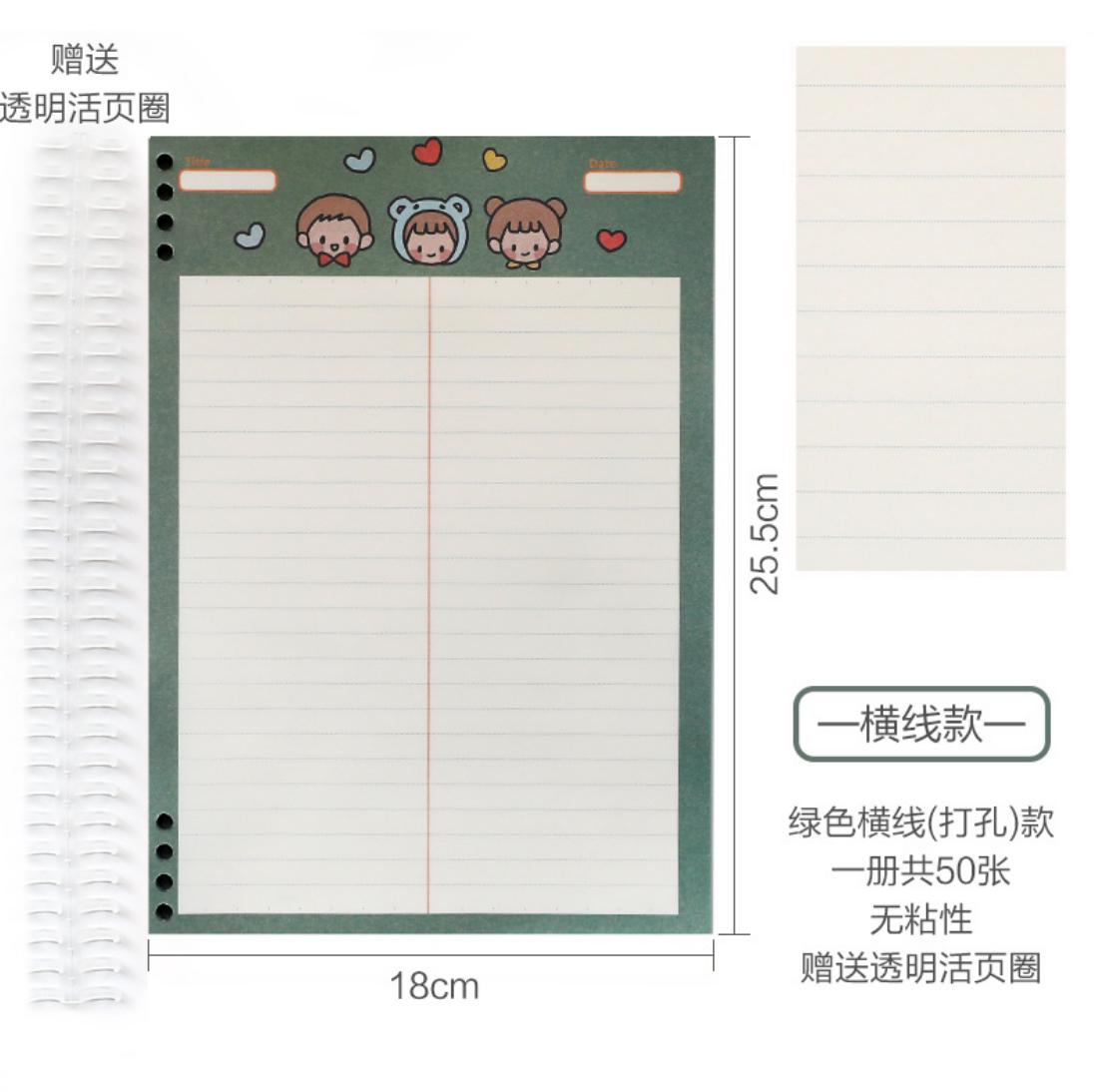 Telado Spiral Notebook