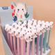 Bunny Gel Ink Pen