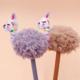 Fuzzy Llama Gel Ink Pen