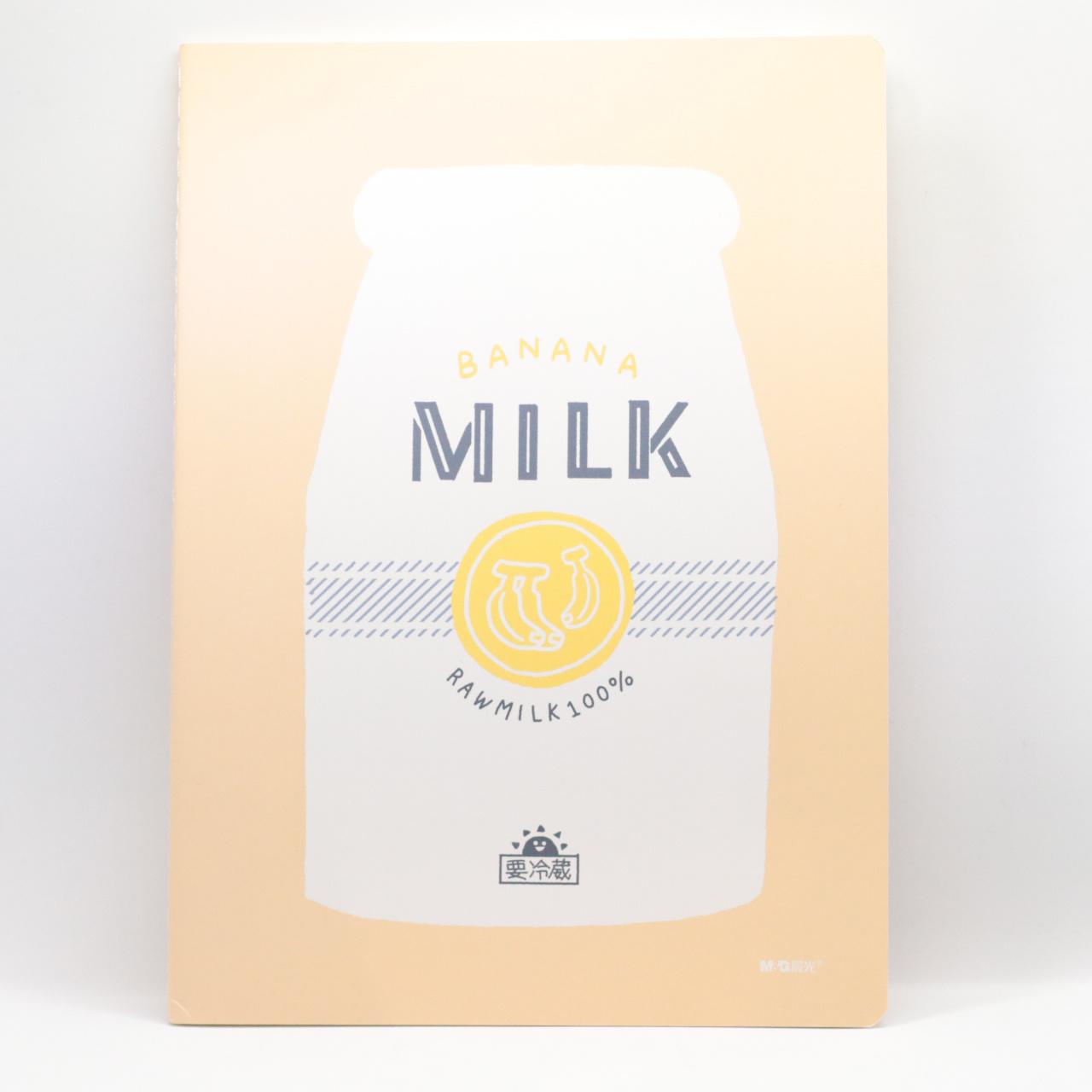 F16339 Sweet Time Milk Notebook