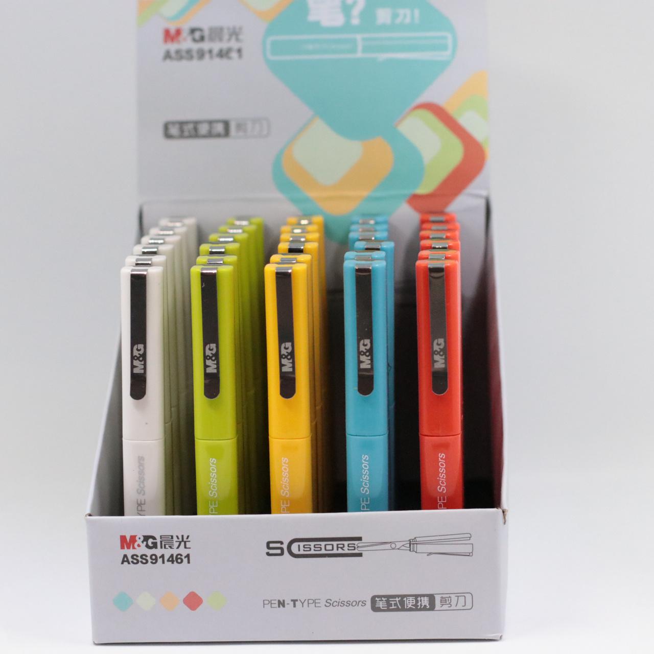 ASS91461 Portable Scissors