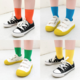 ZYZ Bright Color Children Sock 9-12Y