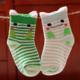 Stripe Face Children Sock 1-3Y