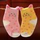 Dot Face Children Sock -1-3Y/PinkYellow
