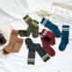 Stripe Cuff Children Sock 9-12Y
