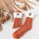 White Cuff Fuzzy Adult Sock