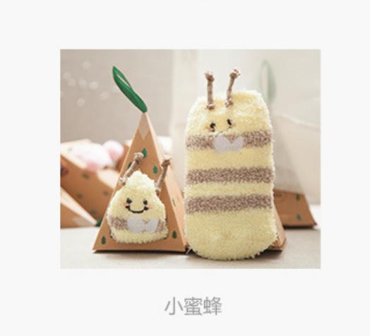 Fuzzy Animal Children Socks