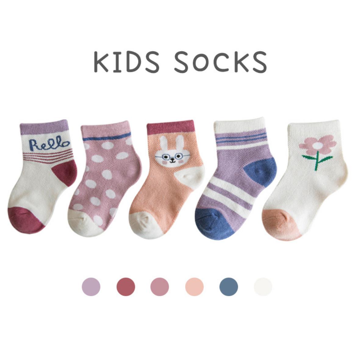 Hello Children Socks 6-12Y