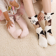 Animal Children Sock Cow 1-10Y