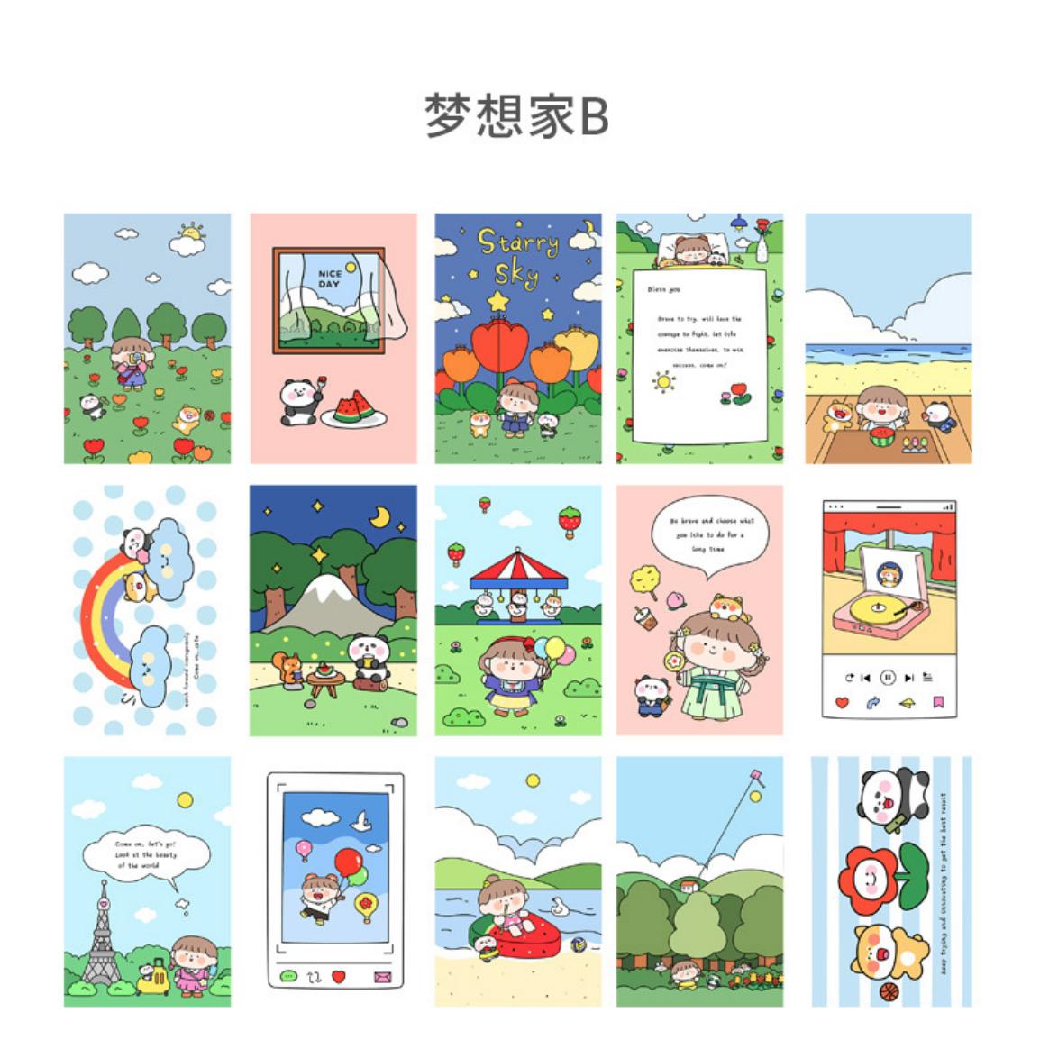 Ke Xin Hollylove Postcard