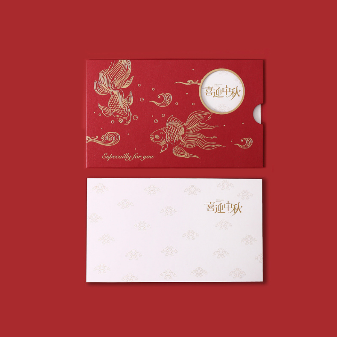 Ke Xin Chinese New Year Card