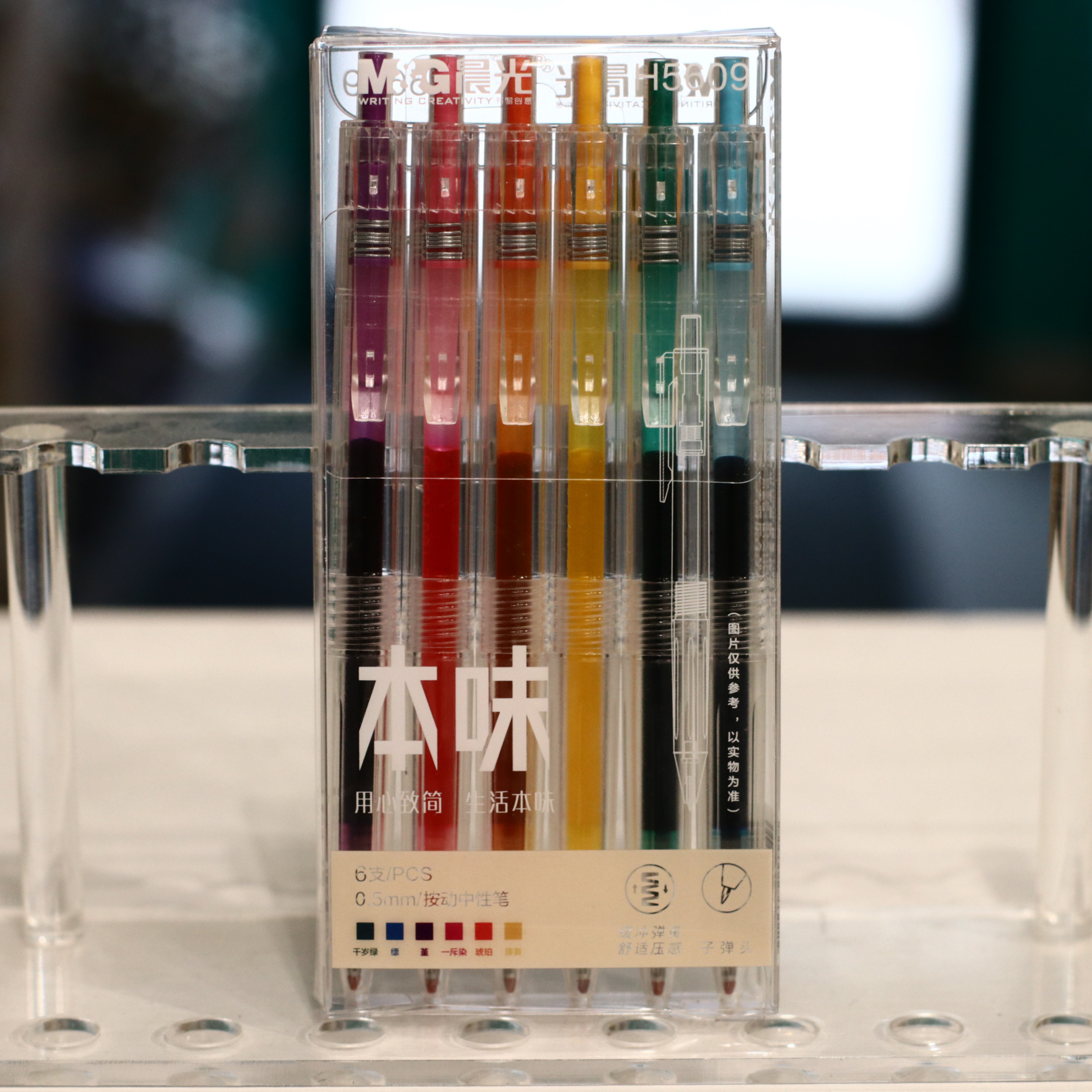 AGPH5609 6 Color 0.5mm Gel Ink Pen