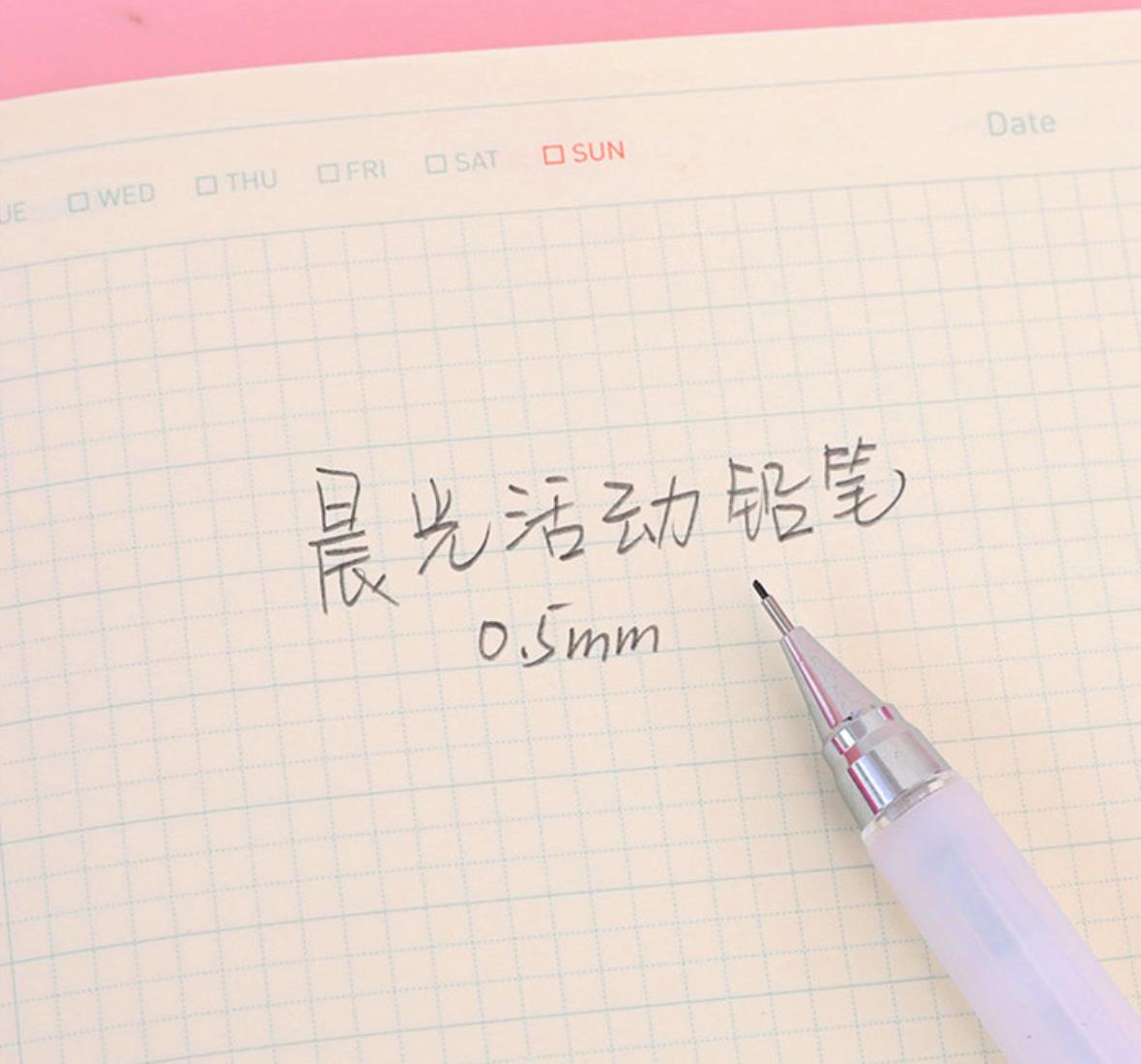 0.5mm Clean Mechanical Pencil