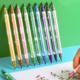 FWT0402 Miffy Brush Pen