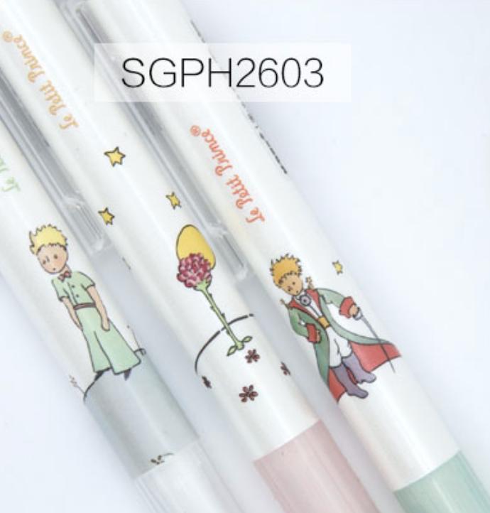 SGPH2603A 0.5mm Black Gel Ink Pen