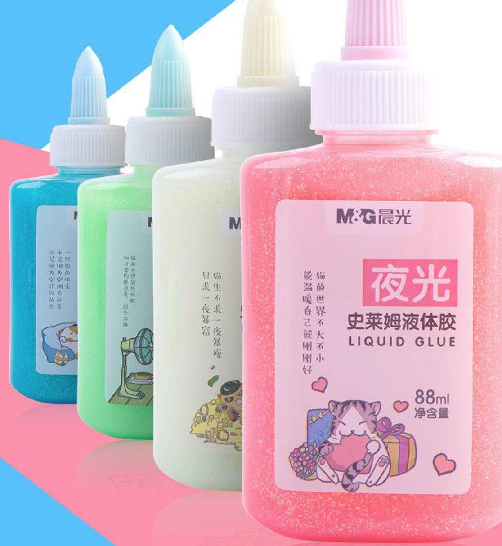 AWG97061 88ml Liquid Glue