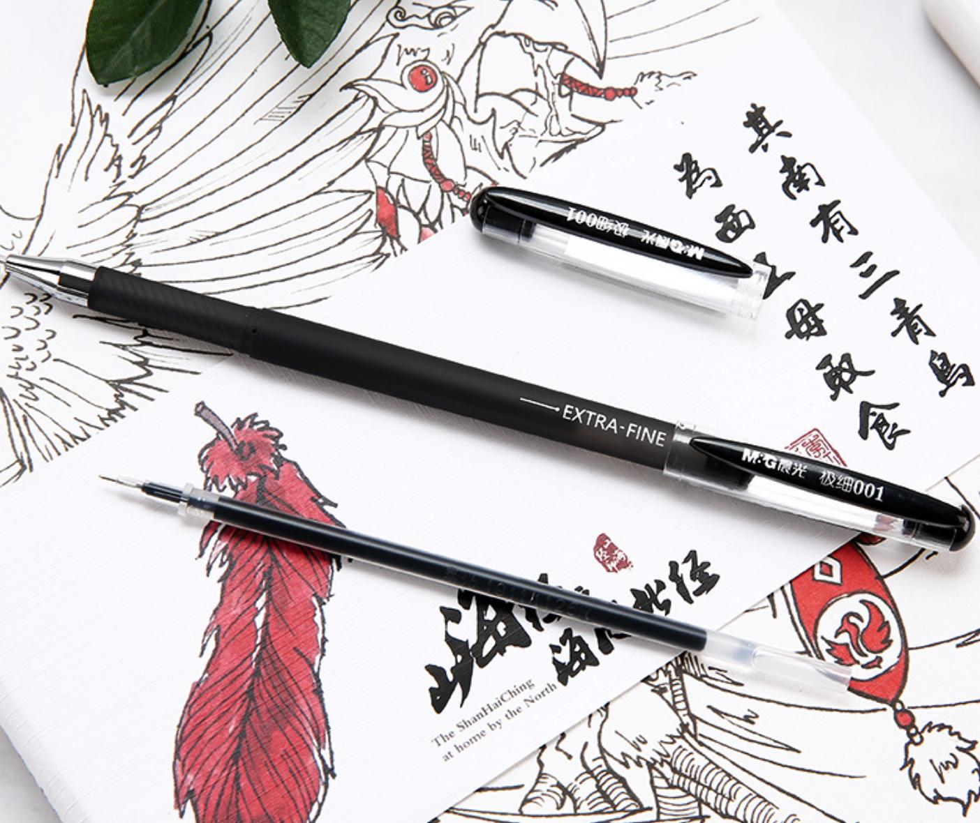 AGPA4003A 0.2mm Black Gel Ink Pen