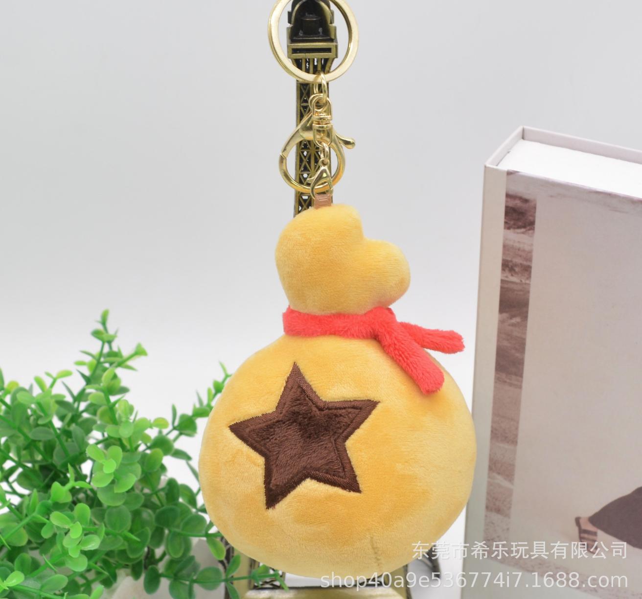 Animal Crossing Money Bag Keychain