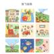Ke Xin Cartoon Movie Postcards
