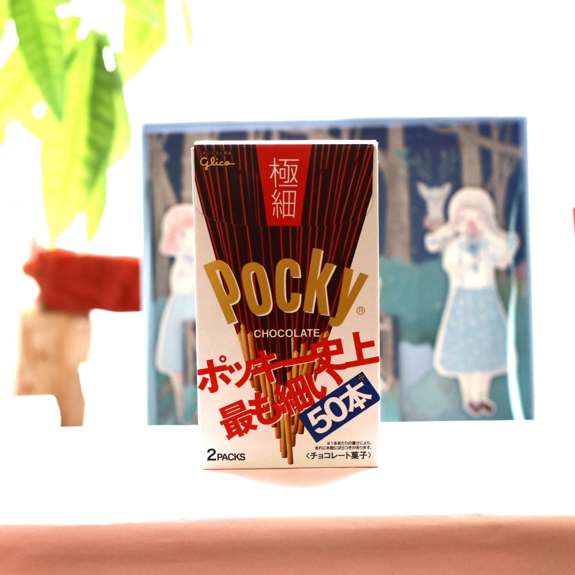 GLICO Pocky- Thin Chocolate