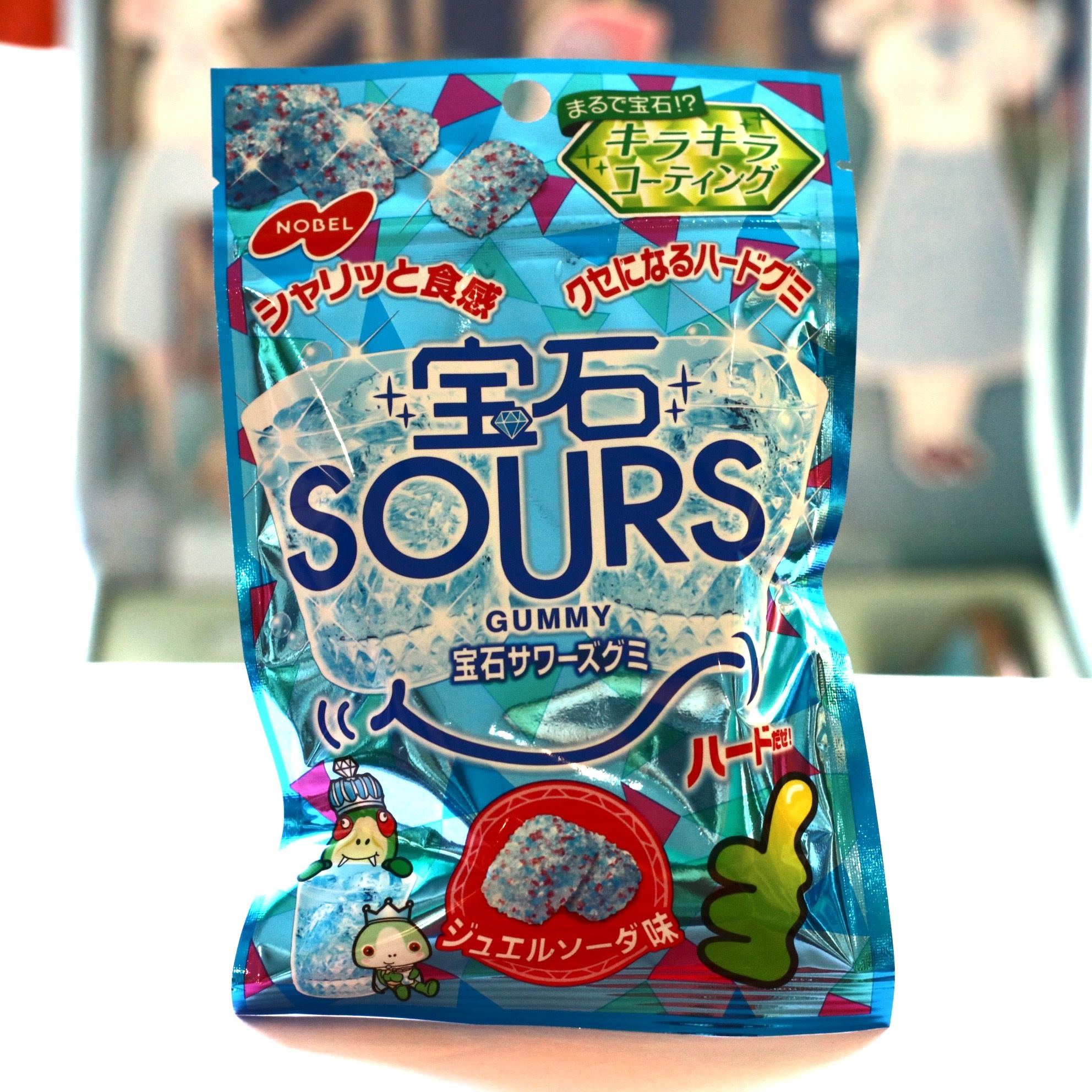 Nobel Nobel Jewels Soda Gummy