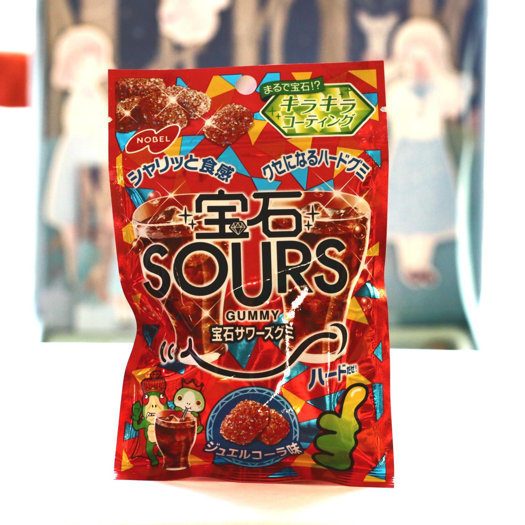 Nobel Nobel Jewels Cola Gummy