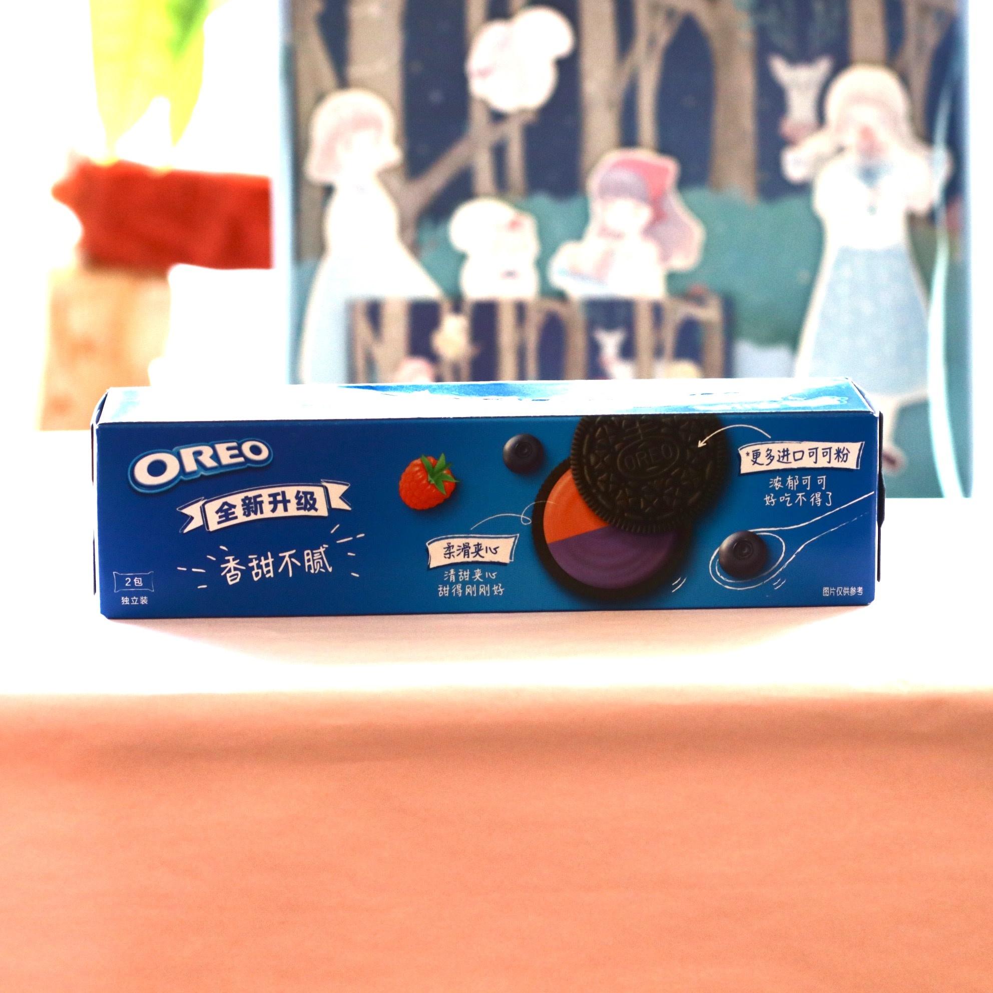 OREO OREO Raspberry&Blueberry Cream