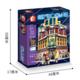 ZhiHuiWu SD6991 Sembo Club Building Blocks