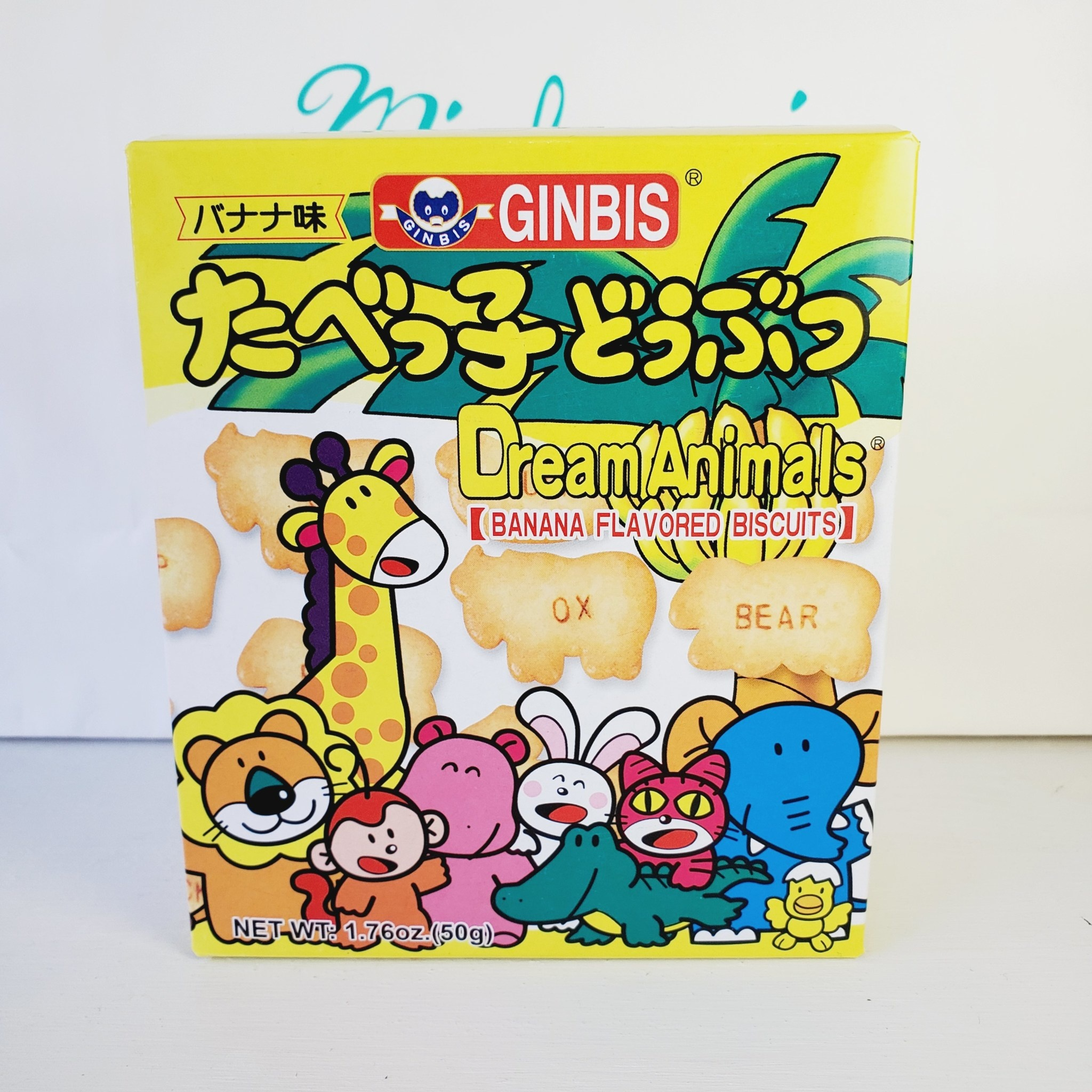 JFC GINBIS Banana Animal Cookies