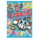Lion Lion 7 Kinds Assorted Soda Candy