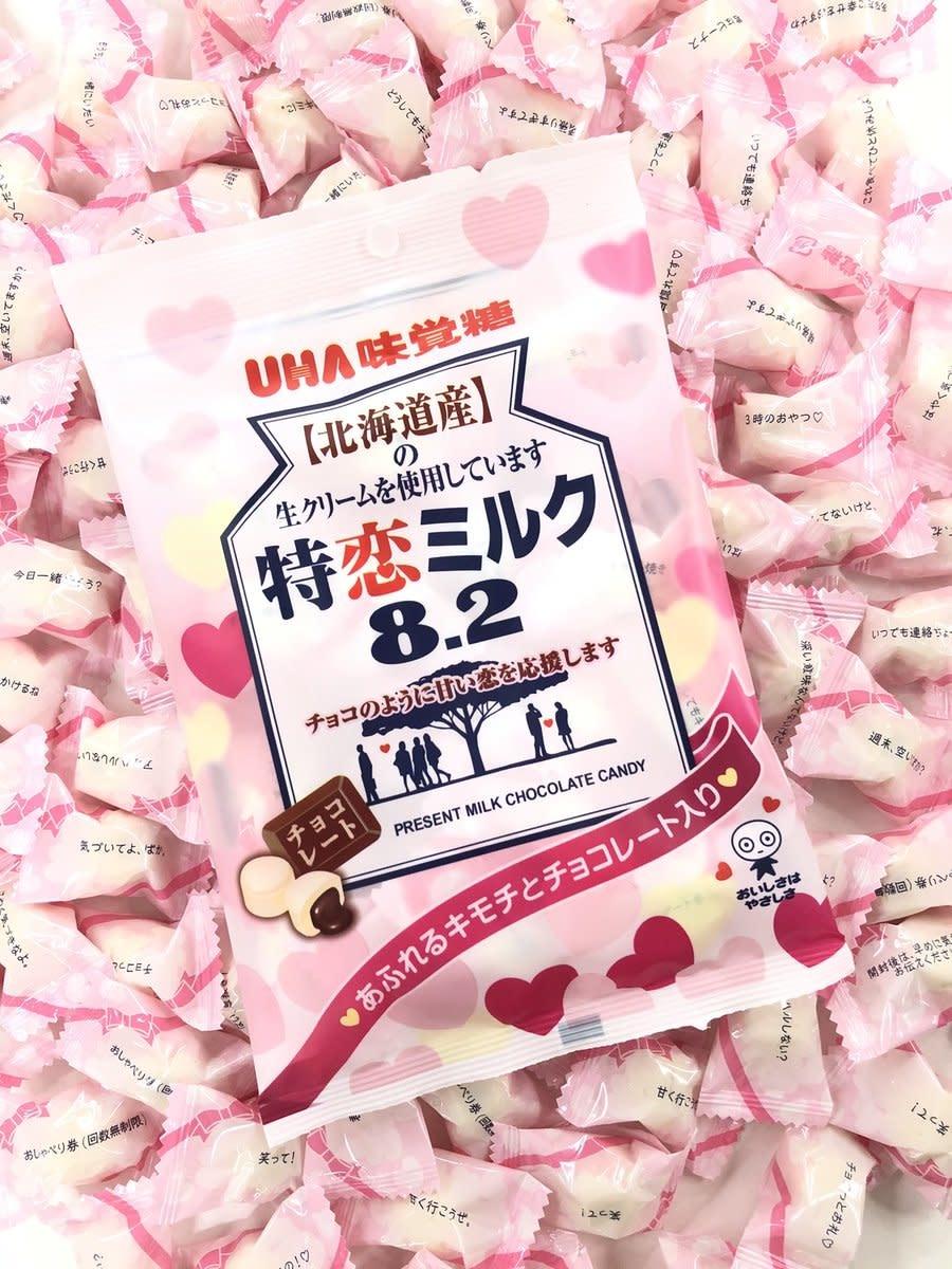 UHA UHA 8.2 Chocolate Milk Candy