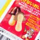 Meiji Meiji Kinoko No Yama Mushroom Chocolate