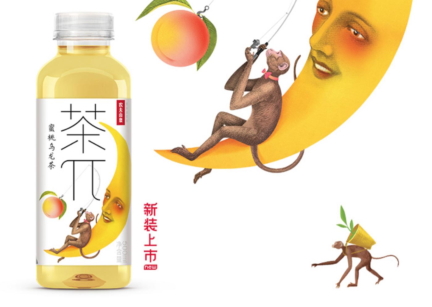 Nong Fu Nong Fu Peach Oolong Tea 500ml