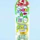 LOTTE Lotte Assorted Bubble Gum