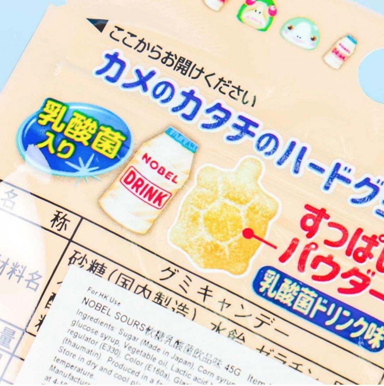 Nobel Nobel Lactic Acid Bacteria Candy
