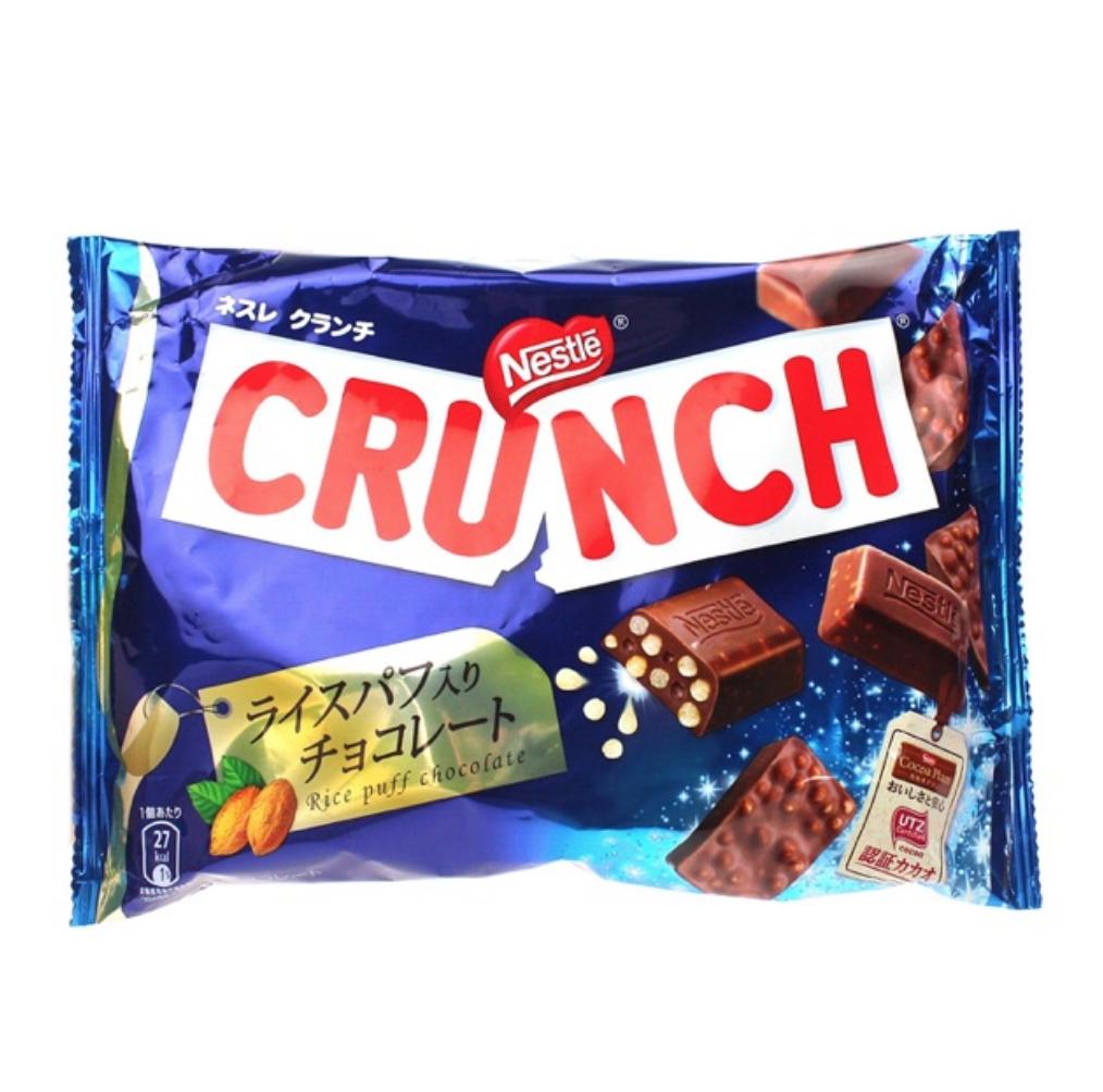 Nestle Nestle Crunch Mini Chocolate Bar