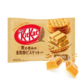 Nestle Nestle Kitkat Mini Chocolate Bar (Whole Grain)